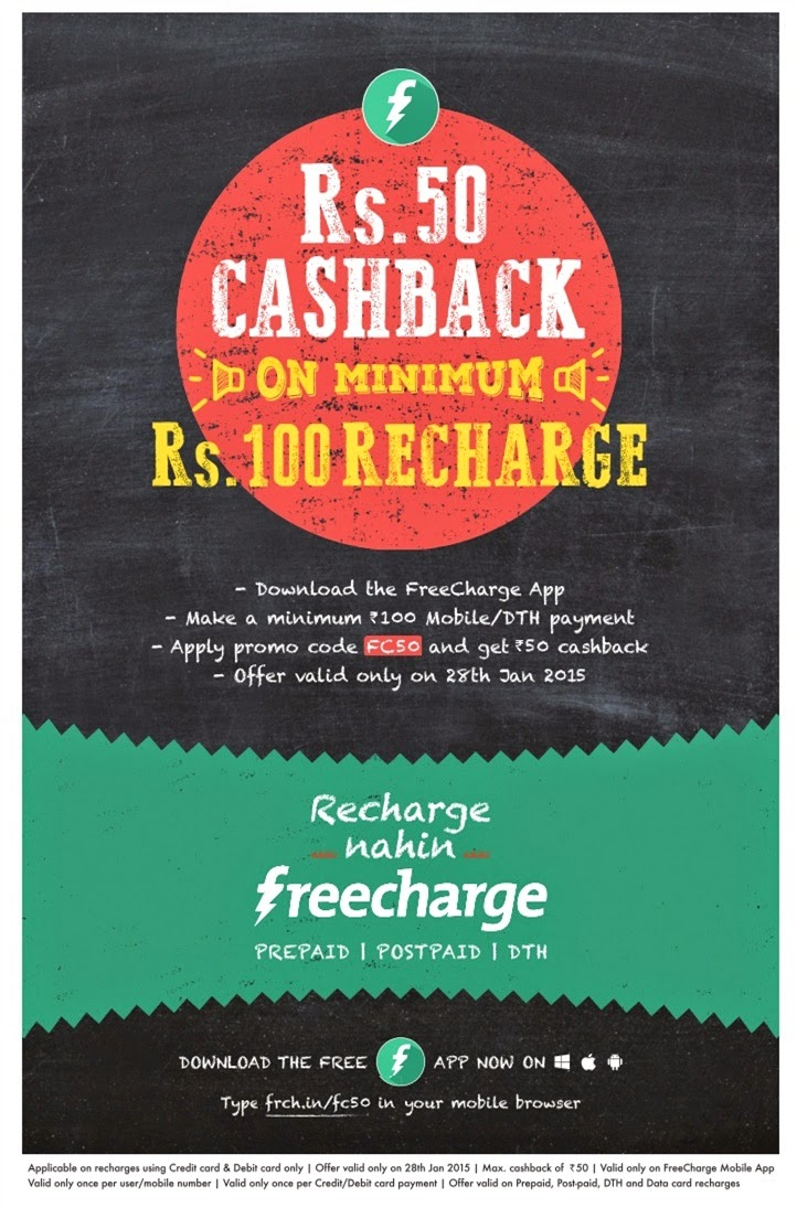 Freecharge in coupons today