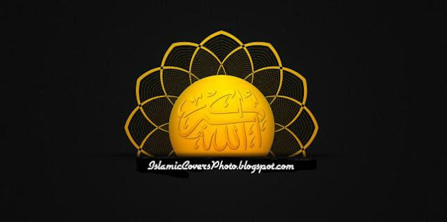 Allah Cover Photo