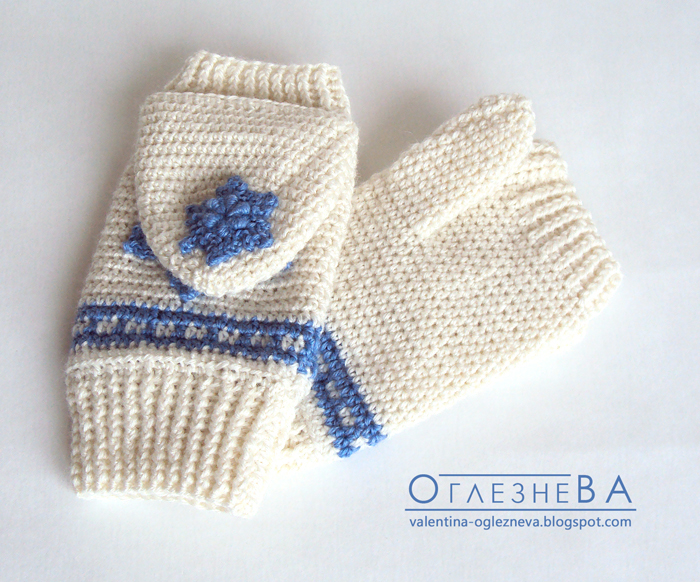 The knitted tale of catherine как определить цену на изделие