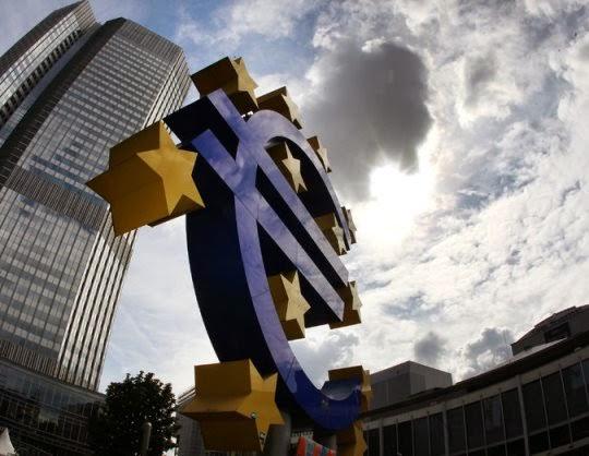 Η Κεντρική τράπεζα