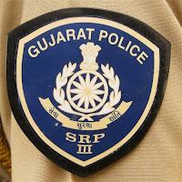 Gujarat SRPF Recruitment