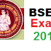 Bihar 10th Exam Time Table 2013 - biharboard.net