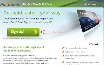الطريقة الصحيحة لطلب بطاقة بايونر v3gJs.png
