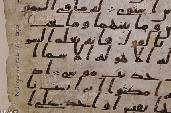 Helaian Al-Quran ini dikatakan hasil penulisan Abu Bakar As-Siddiq |
