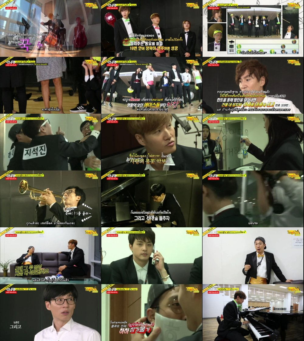 Runningman Sub Thai EP218
