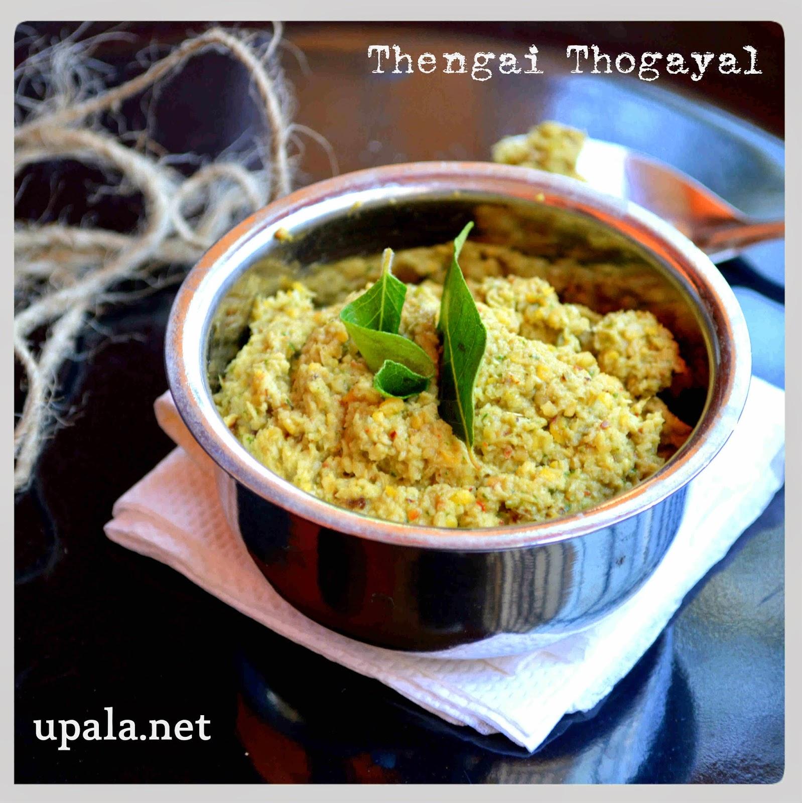 Coconut/thengai thogayal
