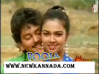 Pooja (1995) kannada Movie mp3 songs Download