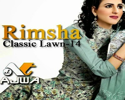 Ajwa Classic Summer Lawn Collection 2014