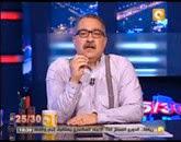 برنامج 25/30  -- مع إبراهيم عيسى - حلقة يو م  الإثنين 29-9-2014