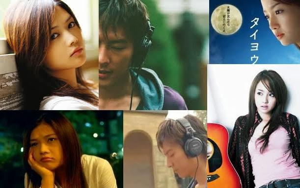 Film Midnight Sun (タイヨウのうた, Taiyō no Uta)