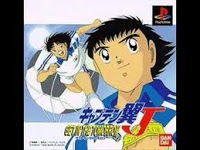 Download Game | Captain Tsubasa For PC