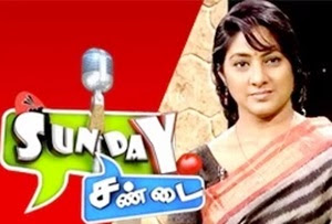 Sunday Sandai 11-04-2015 Puthuyugam Tv