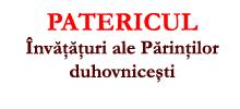 Petericul