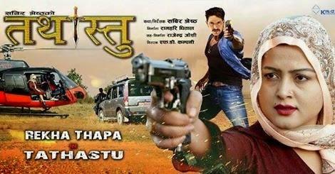 Tathastu Latest News - Bollywood Hungama