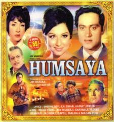 Humsaya (1968) - Dil Ki Awaaz Bhi Sun