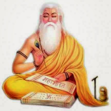 5. महर्षि वेदव्यास (Maharishi Ved vyas)