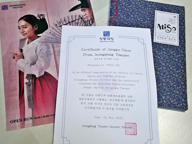 Certificate for completing Janggu class. | www.meheartseoul.blogspot.com