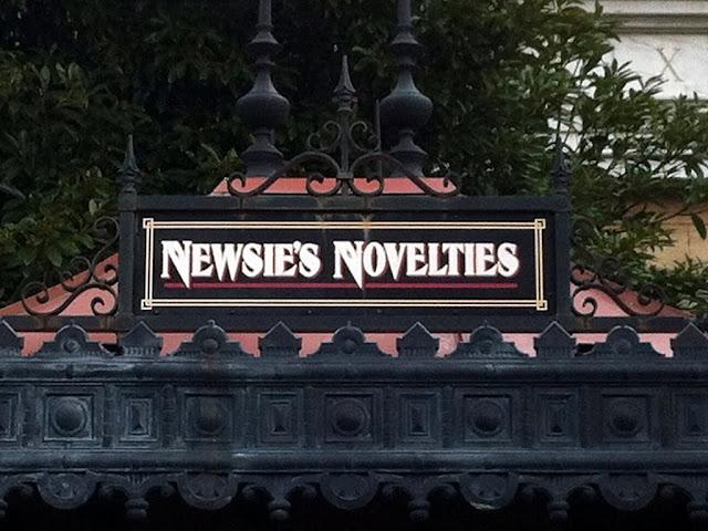ニュージーズ・ノヴェルティ