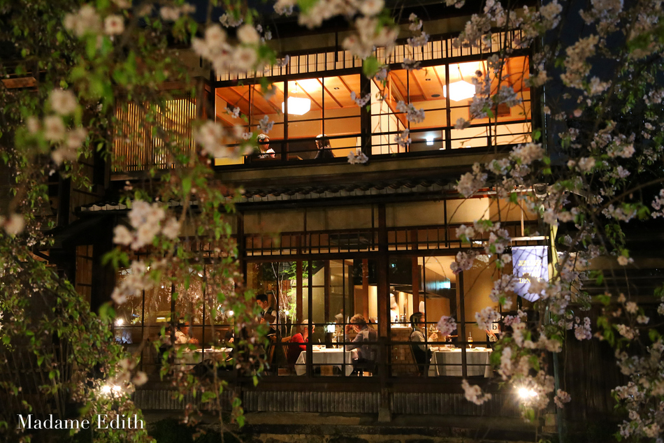 Kioto Gion