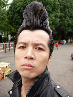 Japanese Men Haircut Hair Style Pictures
