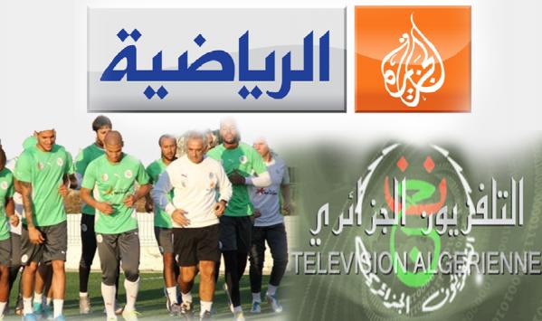 مشاهدة مباريات كاس العالم 2014 عبر التلفزيون الجزائري