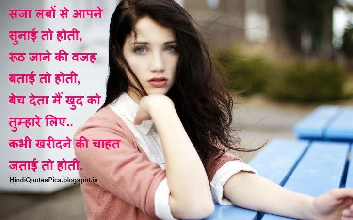 Aaj Ka Anmol Vachan In Hindi Anmol Vachan In Hindi Auto