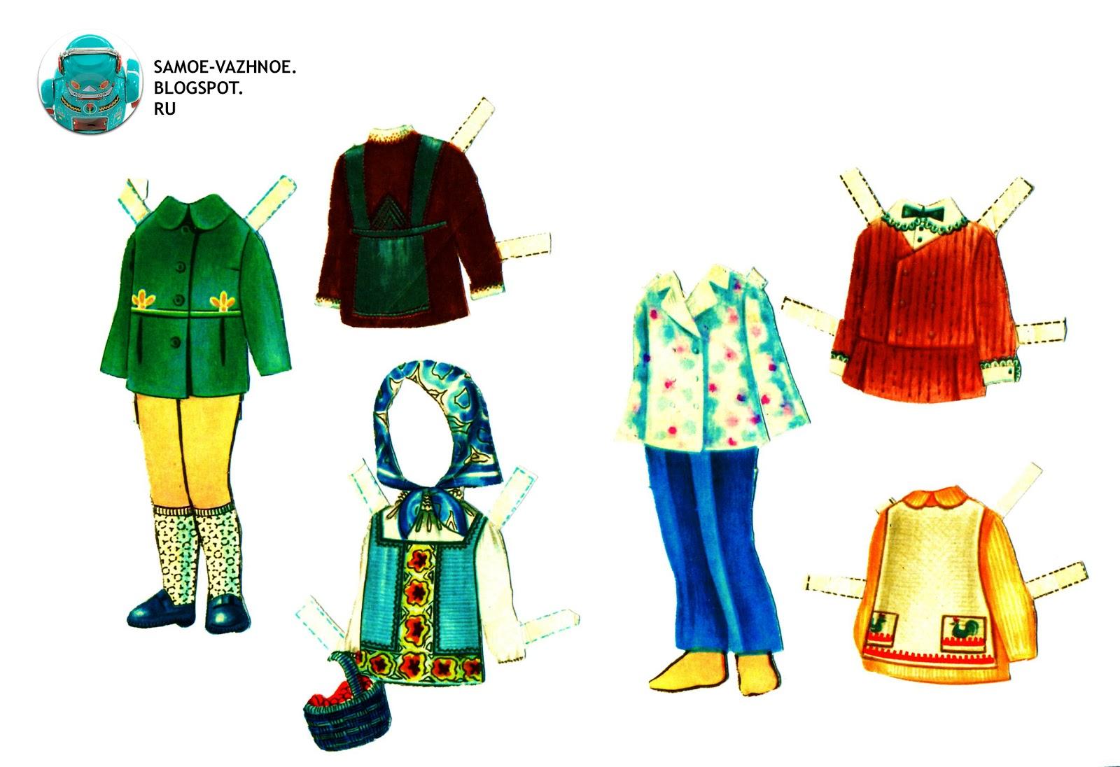 Бумажные куклы СССР