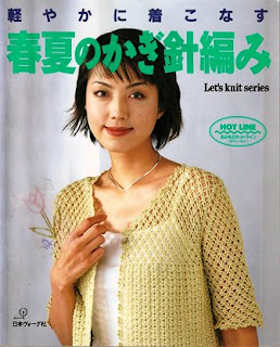 Revista Japonesa de Crochet Casacos e Boleros