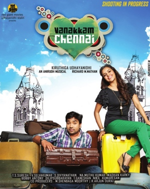 Vanakkam Chennai Song Lyrics (2013)