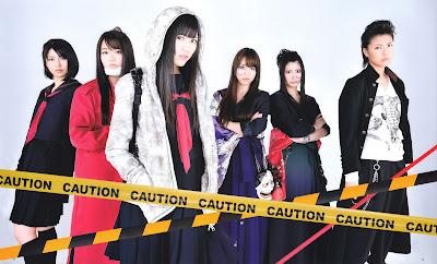 BOMB Magazine 2011 No.05 AKB48 Majisuka Gakuen 2