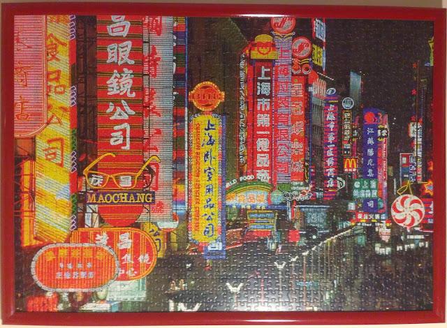urban_landscape_1000_educa_puzzle_frame_çerçeve
