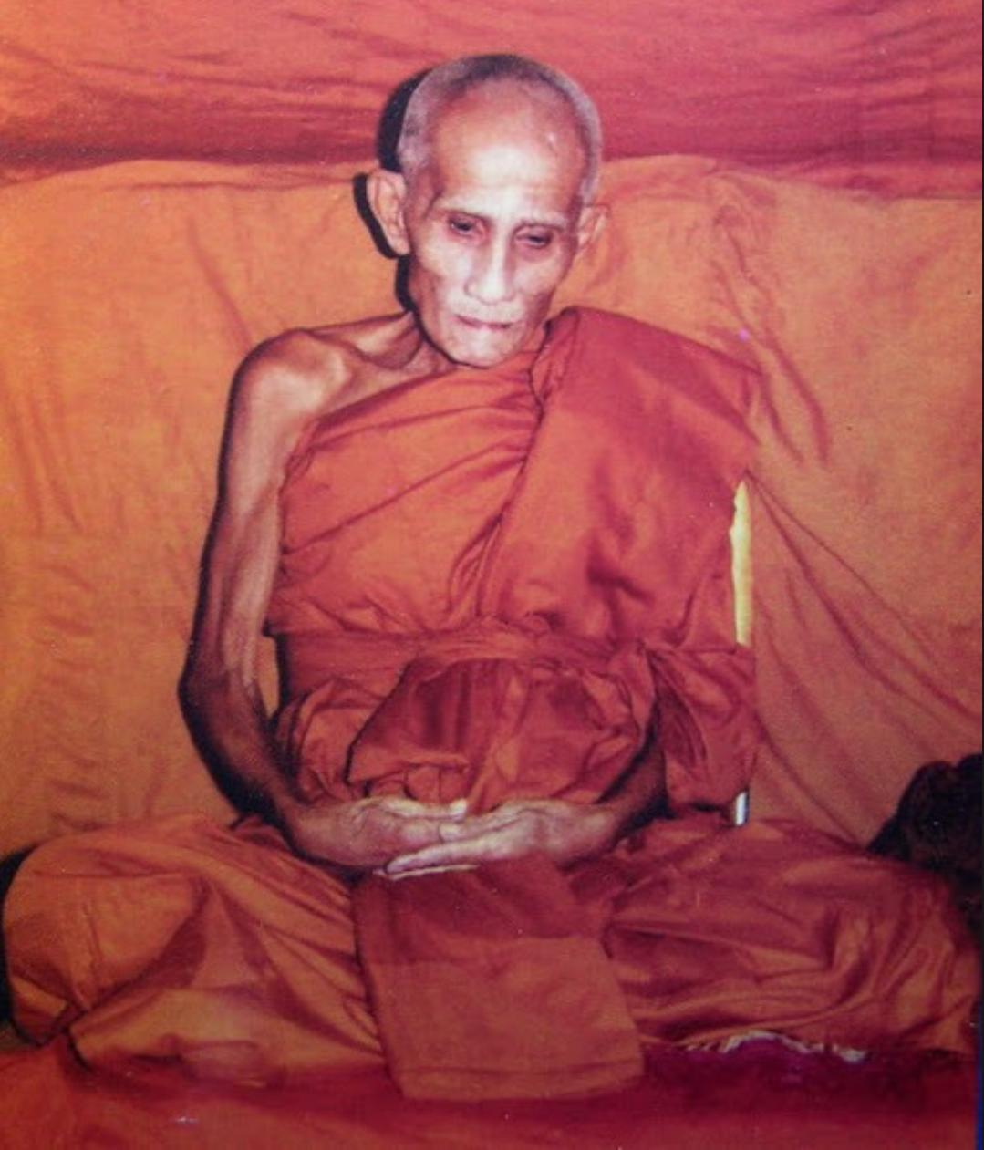 LP Pinak Wat Sanamlao