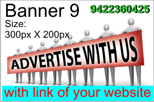 Advertise here 9