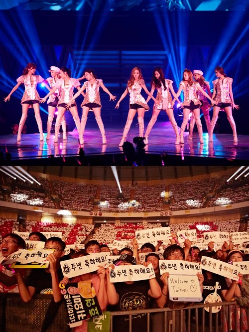girls generation , snsd