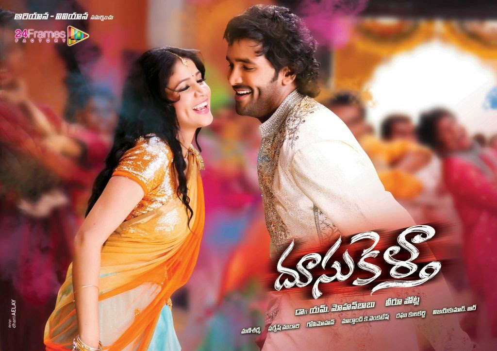Telugu Full Length Movies Download