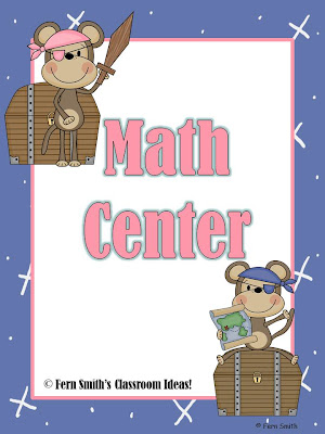 Fern Smith's Monkey Pirates Multiplication Card Games and a Freebie!