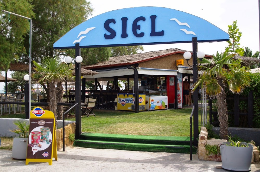 "Beach Bar ""Siel"""