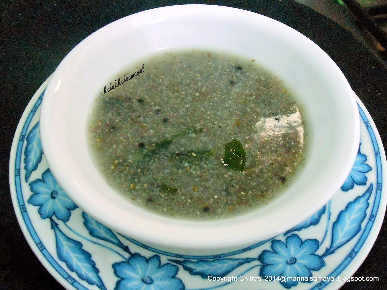 Kambu - Bajra Porridge