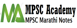 MPSC Academy - MPSC Marathi Notes