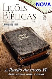 BLOG COM MAIS DE 500 ESTUDOS PARA SEREM PESQUIZADOS POR TODOS ESTUDANTES DA BIBLIA