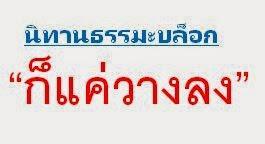 http://tammastory.blogspot.com/