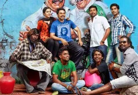 Madras songs lyrics from Madras (2014) tamil movie