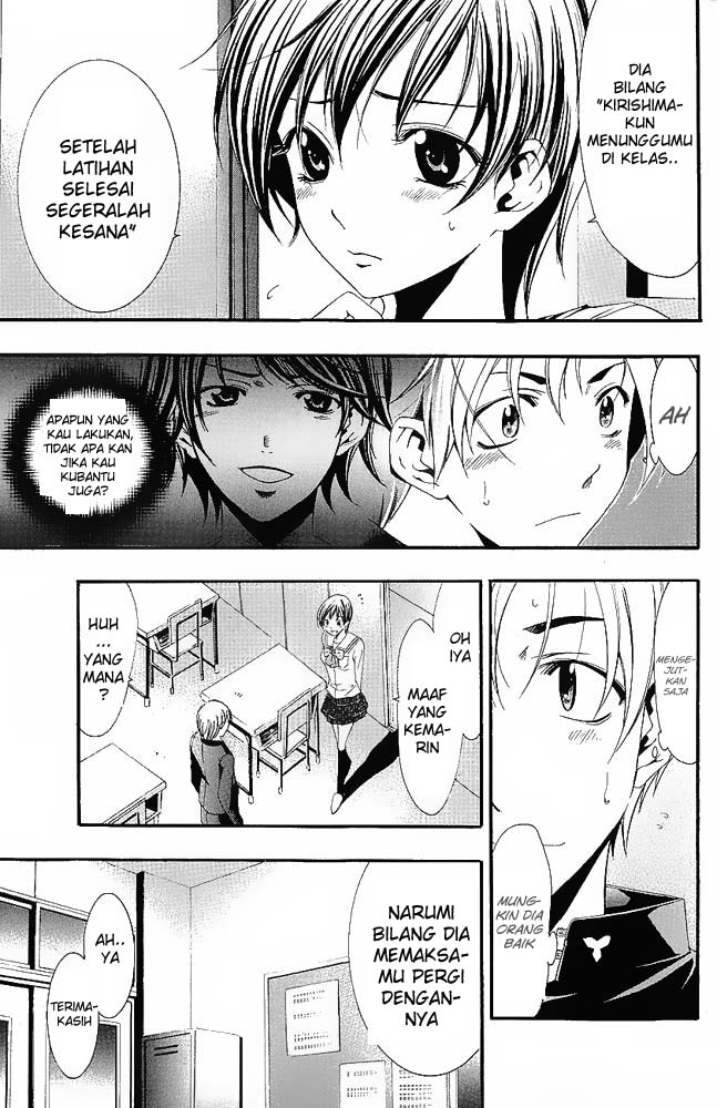 Download kimi no iru machi 13 page 13