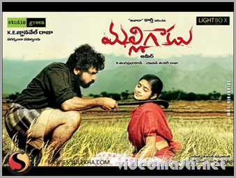 Action Kid Movie In Telugu Full Movie