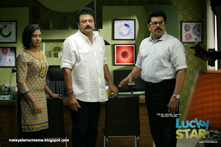 malayalam film Lucky Star photos