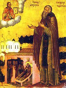 San Eleazar - Mártir - Siglo II aC