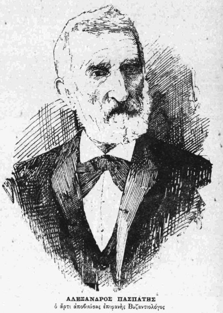 Ο ιατρός Αλέξανδρος Πασπάτης