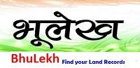 Bhulekh UP (भूलेख) | Bhulekh | Khasra Khatauni (खसरा/खतौनी)