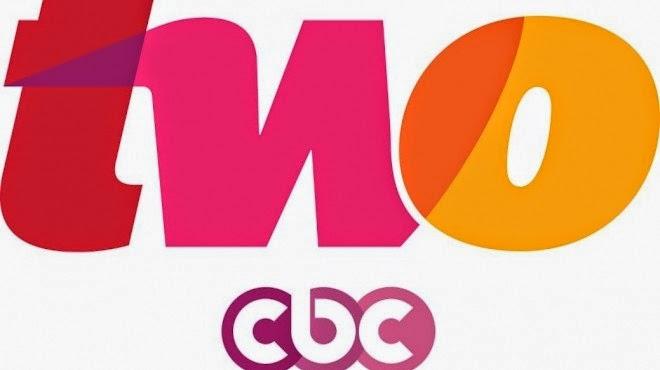 مشاهدة قناة سي بي سي تو بث مباشر واحدث تردد للقناة 2014 Cbc Two Live