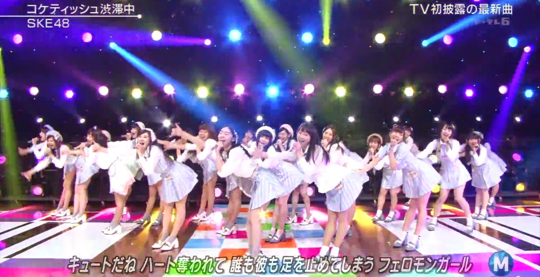 single-ke-12-Coquettish-Juutai-Chuu-menampilkan-pertunjukan-pertamannya-distasiun-musik